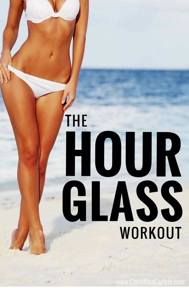 Hourglass Exercises for a Curvy Body The Hourglass Figure